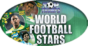 Игровой автомат Top-Trumps-World Football Stars Playtech