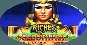 Богатства Клеопатры